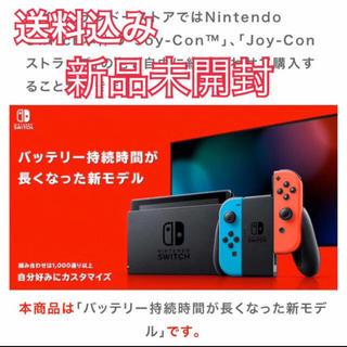 ニンテンドウ(任天堂)の新型 任天堂Switch ネオン 新品未使用(家庭用ゲーム機本体)
