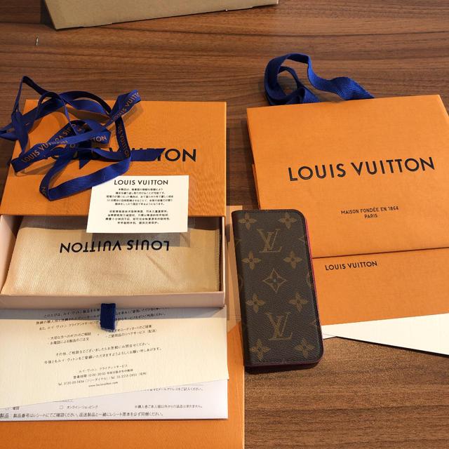 LOUIS VUITTON - ルイヴィトン スマホケース モノグラムの通販