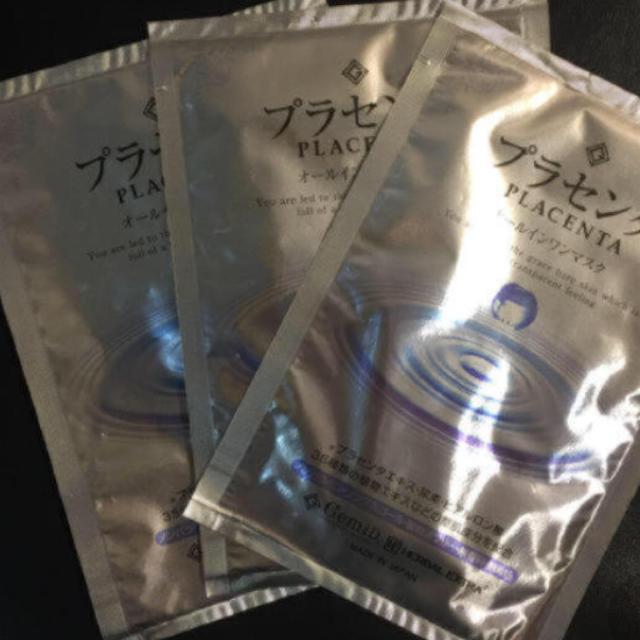 子顔矯正マスク,プラセンタオールインワンパック3枚美容液の通販