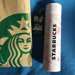 スターバックスコーヒー(Starbucks Coffee)のスターバックス2020春 ステンレス製携帯まほうびん 新品未使用(水筒)
