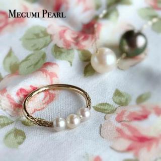◆新作◆ K18YG あこや真珠3連ベビーパールリング(リング(指輪))