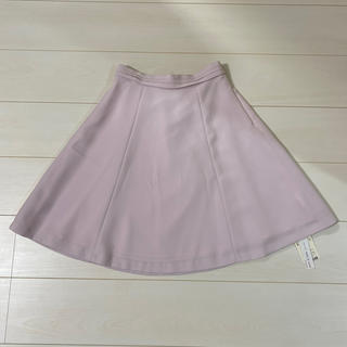 ビーラディエンス(BE RADIANCE)のBE RADIANCE スカート 新品未使用タグ付き(ミニスカート)