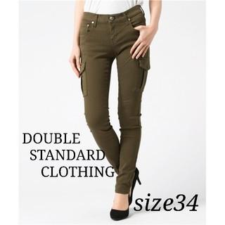 ダブルスタンダードクロージング(DOUBLE STANDARD CLOTHING)のダブスタ ISKOデニムスーパーストレッチ カーゴパンツ カーキ 34/XS(デニム/ジーンズ)