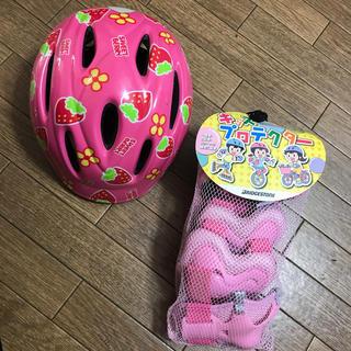 BRIDGESTONE - 子供ヘルメット