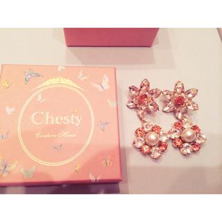 チェスティ(Chesty)のチェスティ♡フラワーピアス(ピアス)