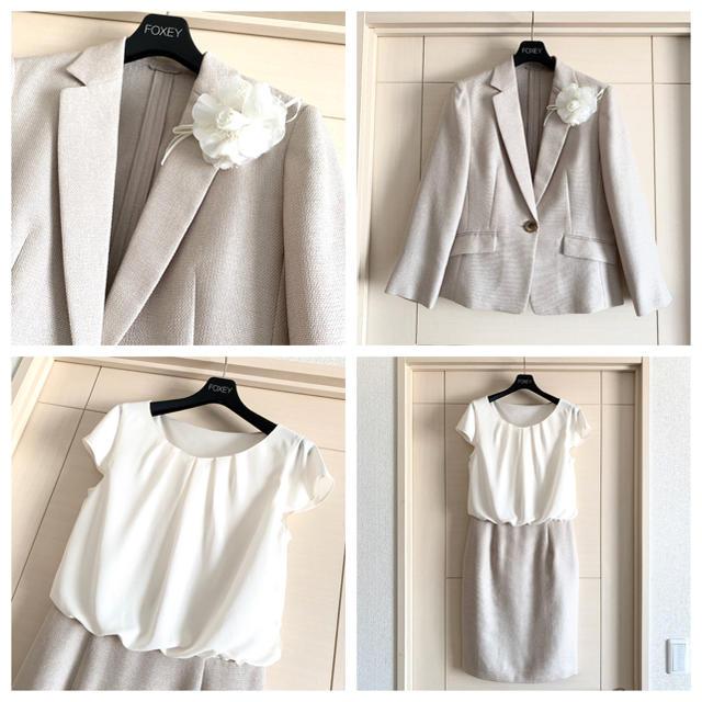 ANAYI(アナイ)の新品同様‼️アナイ シフォンワンピース セットアップスーツ フォクシー レディースのフォーマル/ドレス(スーツ)の商品写真