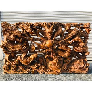 木彫り 龍 置物 アンティーク 特大(彫刻/オブジェ)