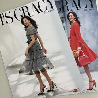 エムズグレイシー(M'S GRACY)のm's gracy 最新カタログ 春夏(ファッション)
