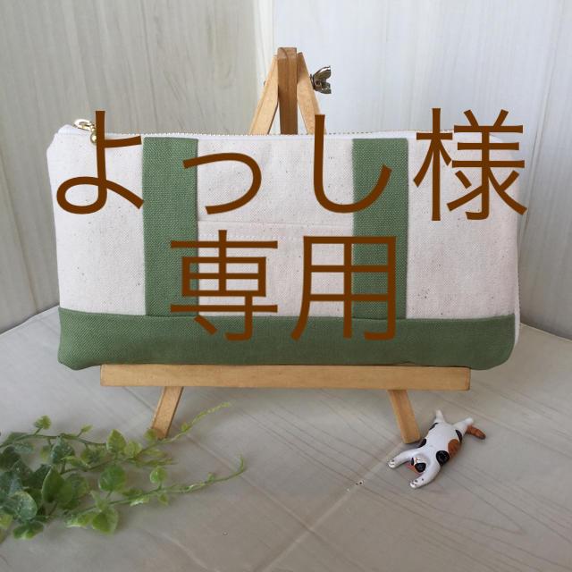 不織布マスク 効果 | L字ファスナーポーチ トートポーチ マスクケース トートバッグ 風 ハンドメイドの通販