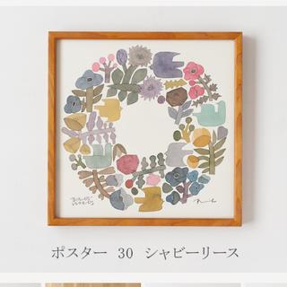 イデー(IDEE)のバーズワーズ ポスター+木製フレーム(その他)