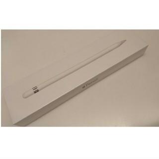 【新品未開封品】apple pencil アップルペンシル 第一世代(その他)