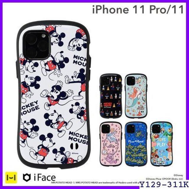 プラダ iPhone 11 ProMax ケース レザー - ★送料無料★ 公式 アリエル グッズ Dinney プロ 1 iphone 4の通販 by ゆー!'s shop|ラクマ