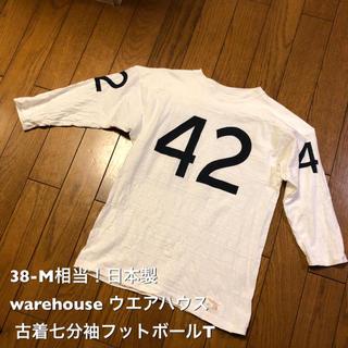ウエアハウス(WAREHOUSE)の38-M相当!日本製warehouse ウエアハウス 古着七分袖フットボールT(Tシャツ/カットソー(七分/長袖))