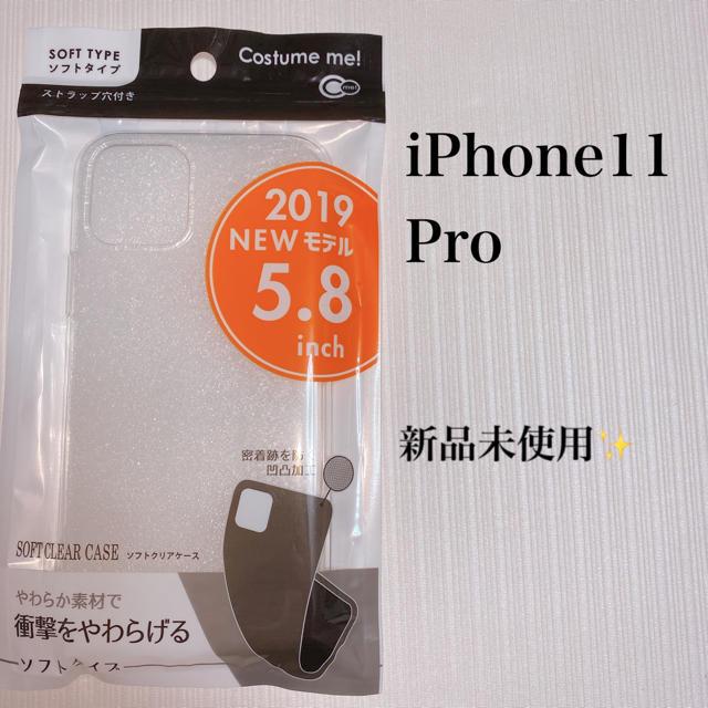 シャネルiphone11ケース,MICHAELKORSiPhone11ProMaxケース 通販中