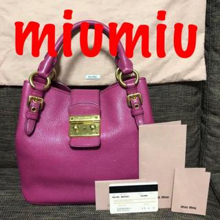 ミュウミュウ(miumiu)の期間限定価格miumiu ミュウミュウ  ショルダーバッグ(ショルダーバッグ)