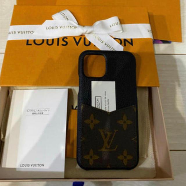 Iphone 11 pro max カバー グッチ | Nike iPhone 11 ProMax ケース