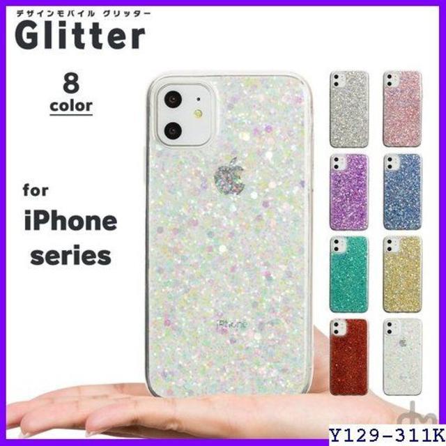 グッチiPhone11Proケース手帳型,グッチアイフォーン7plusケース手帳型 通販中