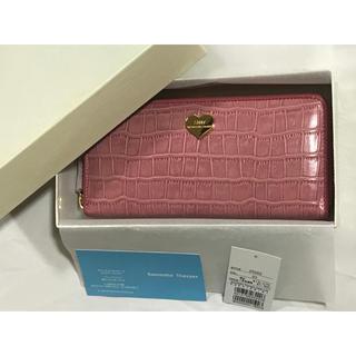 サマンサタバサ(Samantha Thavasa)のサマンサ タバサ ファスナー長財布(ジップウォレット) ピンク系(財布)