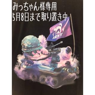 ミルクボーイ(MILKBOY)の【専用】MILKBOY CAT TANK Tシャツ 猫 戦車 ミルク ボーイ(Tシャツ/カットソー(半袖/袖なし))