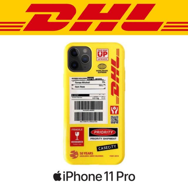 プラダiPhone11ProMaxケースアップルロゴ,ミュウミュウアイフォン11ケースアップルロゴ 通販中
