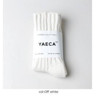 ヤエカ(YAECA)のヤエカ 靴下 オフホワイト 新品未使用(ソックス)