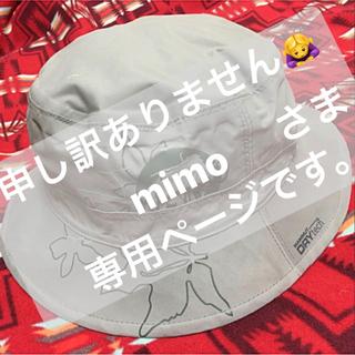 マムート(Mammut)のMAMMUT  トレッキングハット(雨天兼用) レディース(登山用品)