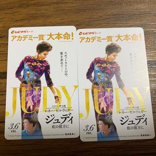 映画ペアチケット「ジュディ虹の彼方に」(洋画)