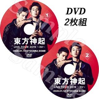 トウホウシンキ(東方神起)の東方神起 京セラドームライブ  XV【DVD】(その他)