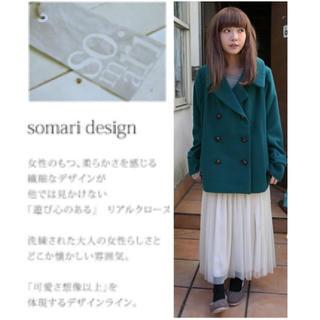 アンティカ(antiqua)の『somari本命デザインPコート』【 Pコート レディース】M~L(ピーコート)
