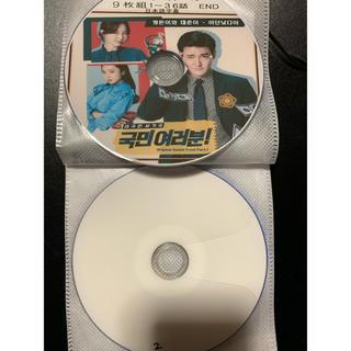 スーパージュニア(SUPER JUNIOR)の韓国ドラマ 国民の皆さん DVD(TVドラマ)