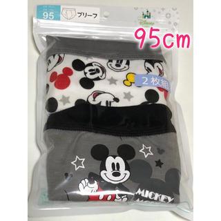 ミッキーマウス - 95cm ミッキーマウス☆ブリーフパンツ2枚組