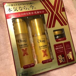 オバジ(Obagi)のObagiオバジX 化粧水乳液セット(化粧水/ローション)
