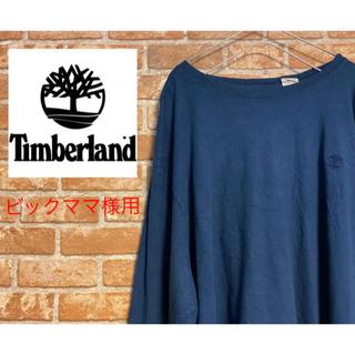 ティンバーランド(Timberland)のティンバーランドTimberland ロンT  ネイビー 2XL バックプリント(Tシャツ/カットソー(七分/長袖))