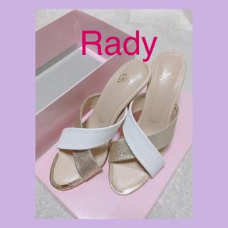 レディー(Rady)の【送料込み♡】Rady♡ミュール(ミュール)