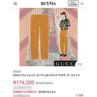 グッチ(Gucci)の【特別値引】【Gucci】コーデュロイパンツ(デニム/ジーンズ)