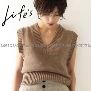 TODAYFUL - TODAYFUL【未使用に近い】Vneck Knit Vest