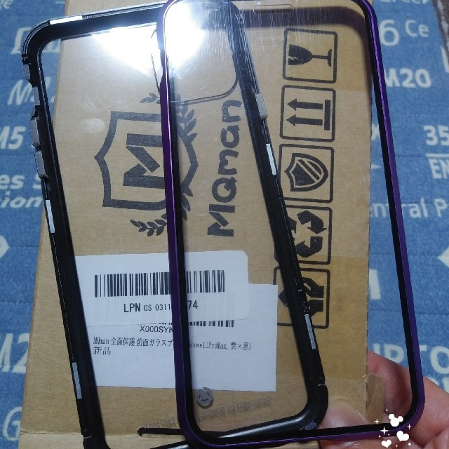 chanel iPhone 11 ProMax ケース シリコン / iPhone 11 Pro Maxカバー(新品)の通販 by トミユ's shop|ラクマ