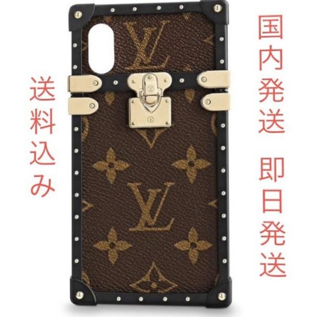 LOUIS VUITTON - Iphoneケースの通販 by Shinkun's shop|ルイヴィトンならラクマ