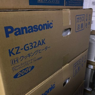 Panasonic - パナソニック IHクッキングヒーター KZ-G32AK
