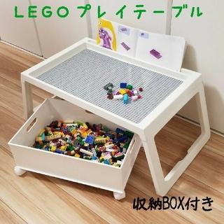ピンクイルカ様専用♬折り畳みデュプロテーブル キャスター付き収納BOXセット(知育玩具)