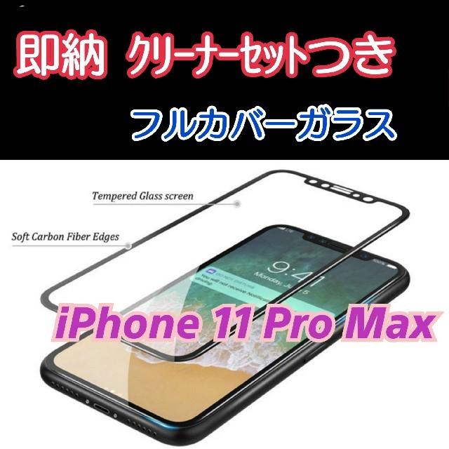 バーバリー iPhone 11 ProMax ケース 手帳型 | 即納꙳★*゜!iPhone 11 Pro Max 専用 ガラスフィルム の通販 by Rascalist shop|ラクマ