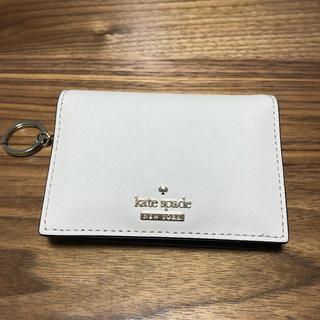 ケイトスペードニューヨーク(kate spade new york)の⚠️値下げしました⚠️ケイトスペード キーケース、コインケース、パスケース(キーケース)