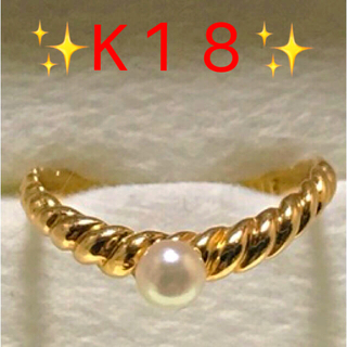 ELLE - K18   ✨  ELLE   ✨ パールリング  ✨