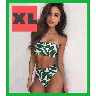 バンドゥ ビキニ セクシー 海外風 水着 ハイウエスト グリーン 緑 XL(水着)