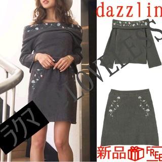ダズリン(dazzlin)のダズリン 撫子 刺繍 ニット スカート セットアップ ブラック(セット/コーデ)