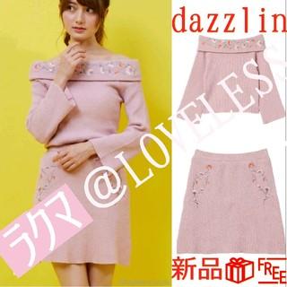 ダズリン(dazzlin)のダズリン 撫子 刺繍 ニット スカート セットアップ ピンク(セット/コーデ)