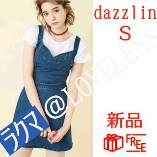 ダズリン(dazzlin)のダズリン デニム ビスチェ ミニスカート セットアップ Sサイズ ブルー(セット/コーデ)