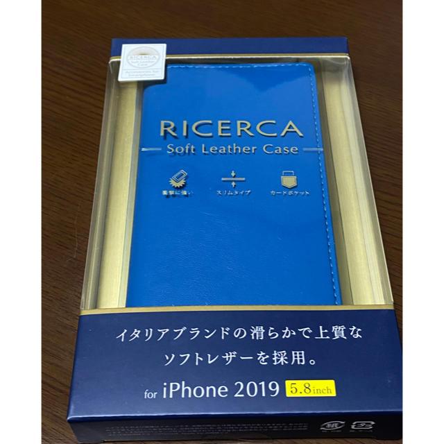 最高級グッチiPhone11ProMaxケースレザー,手帳アイフォン11proケース