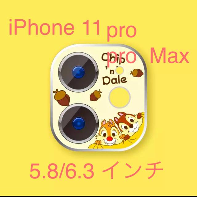 シャネル iPhone 11 ProMax ケース 純正 - iPhone - iPhone11 pro / pro max カメラプロテクター カバーの通販 by 【雑】屋 ILoHa|アイフォーンならラクマ