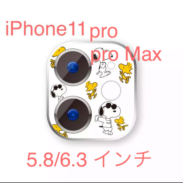 Adidas iPhone 11 Pro ケース 人気色 | iPhone - iPhone11 pro / pro max カメラプロテクター カバーの通販 by 【雑】屋 ILoHa|アイフォーンならラクマ